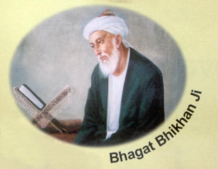 Bhagat Bhikhan Ji