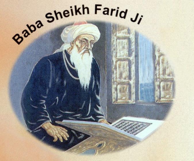 Baba Sheikh Farid Ji