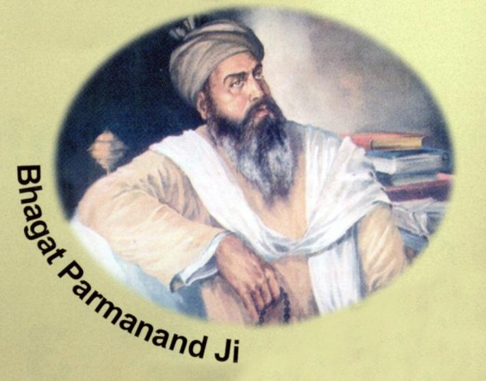 Bhagat Parmanand Ji