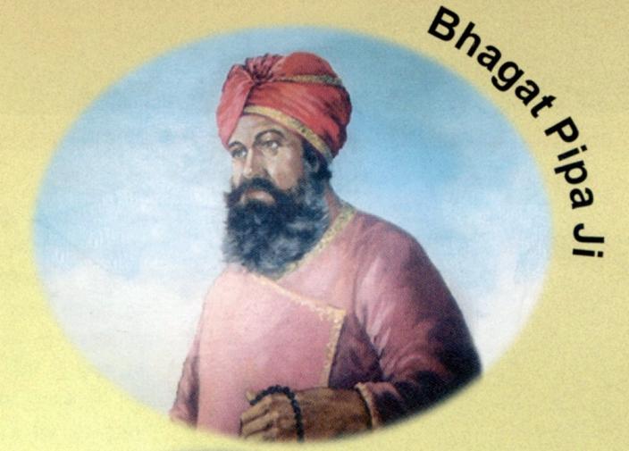Bhagat Pipa Ji