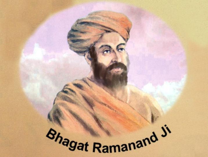 Bhagat Ramanand Ji