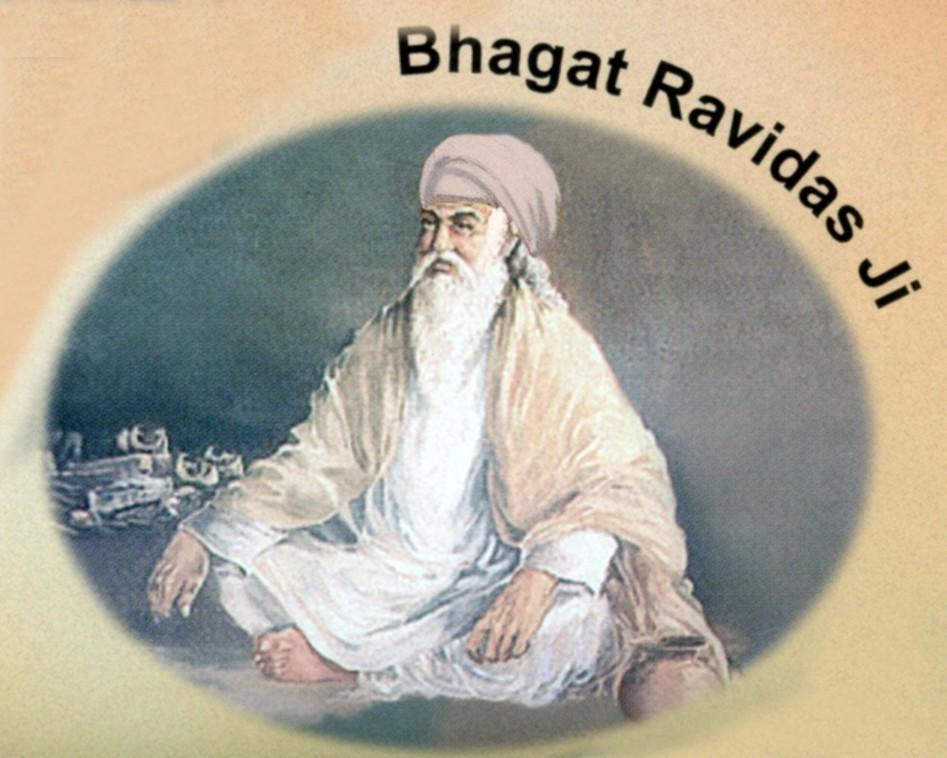 Bhagat Ravidas Ji