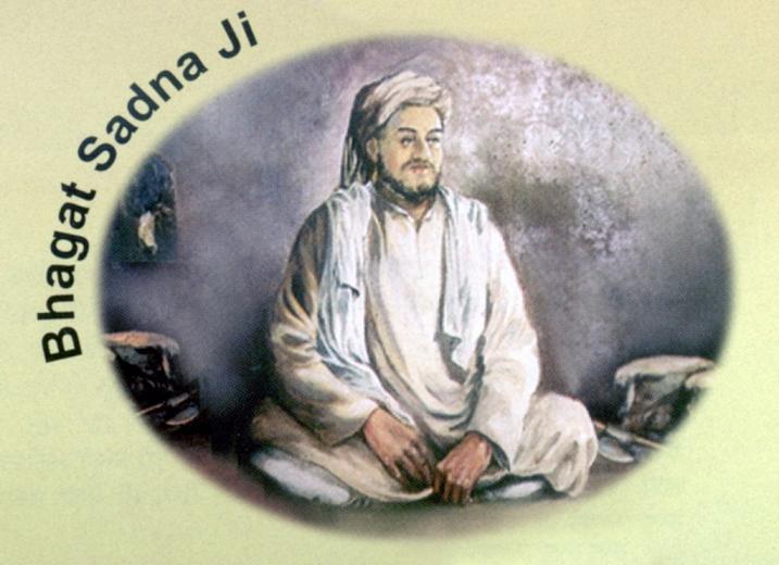 Bhagat Sadna Ji
