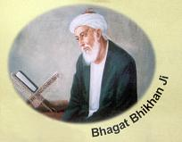 Bhagat Bhikhan Ji