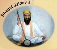 Bhagat Jaidev Ji