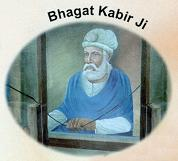 Bhagat Kabir Ji