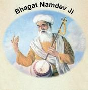 Bhagat namdev Ji