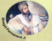 Bhagat Parmanand Ji