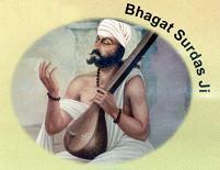 Bhagat Surdas Ji